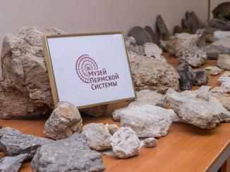 muzej-permskoj-sistemy-800x450