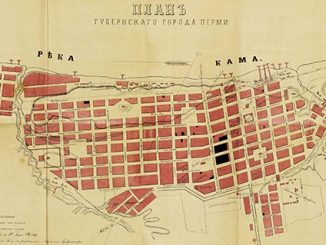 Map. Plan of city of Perm, administrative centre of Perm Governorate (1879). Rare Book Museum (Perm State University)