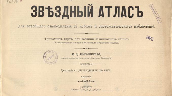 Источник: http://pspu.ru