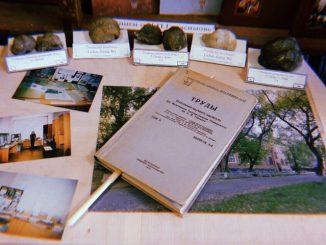 выставка верасимова