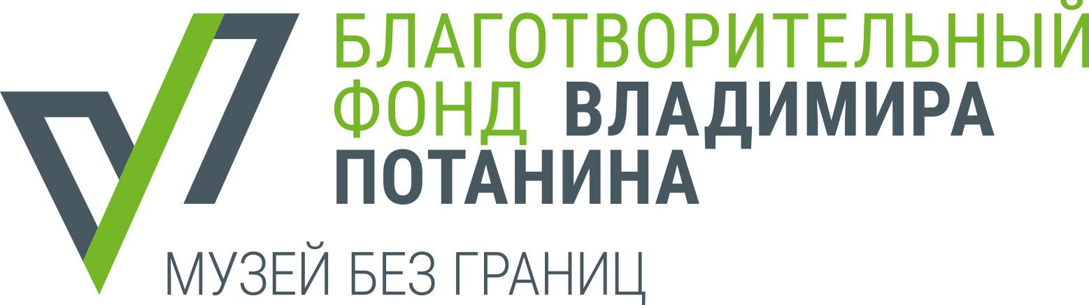 VPF_logoblock_rus_museum_main